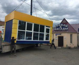 Павильоны Омск